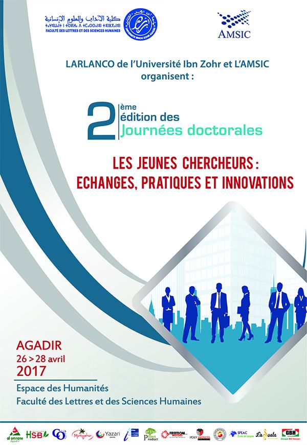 2ème édition des journées doctorales : Les jeunes chercheurs: Échanges, pratiques et innovations