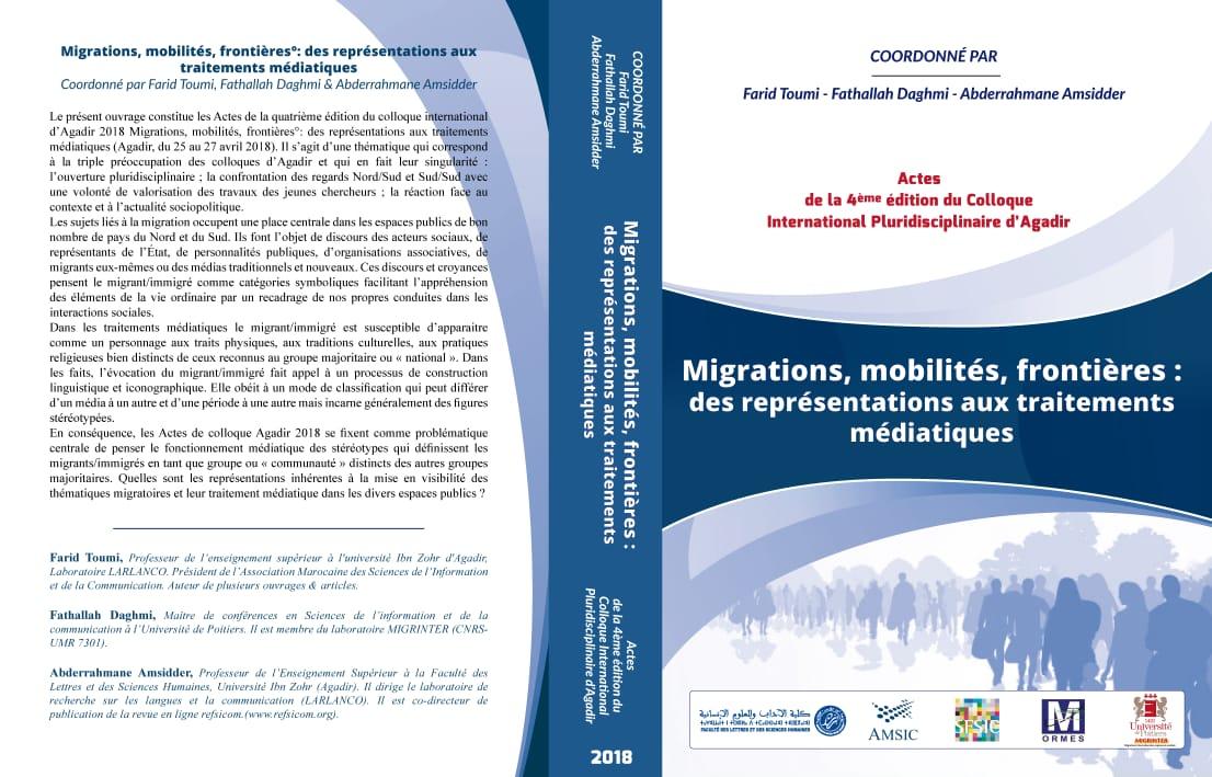 4ème édition du colloque international