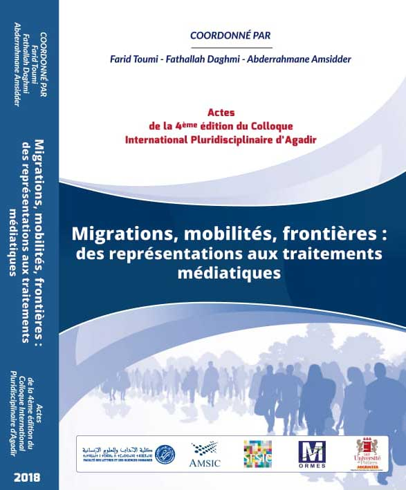 Actes de la 4ème édition du colloque international pluridisciplinaire d'Agadir